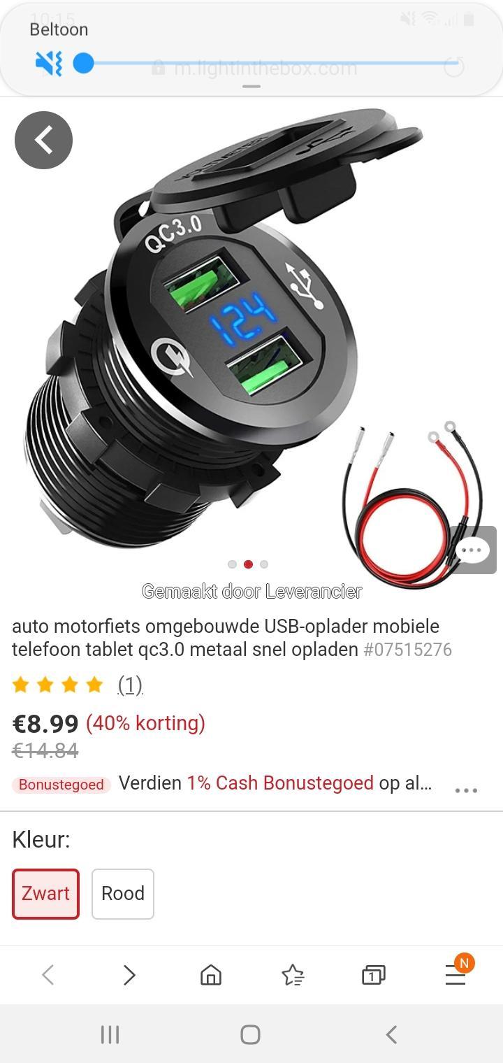 Screenshot_20191202-101547_Samsung Internet